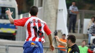 El Córdoba cierra la temporada con un derrota en Girona. / LOF