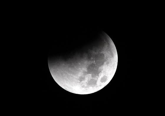 La luna en Java.  Foto: Agencias
